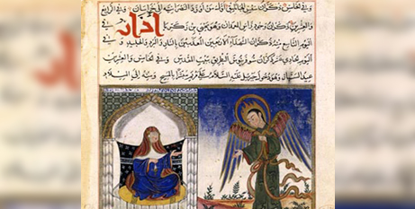 An illustrated Quran depicting the Annuciation (Wikimedia)