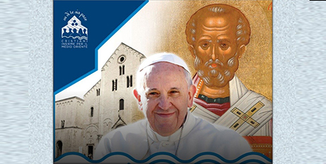 Pope Francis will make a pilgrimage to the hometown of St Nicholas of Bari (Vatican Media)