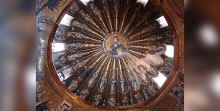An image of Christ Pantocrator inside the Chora Museum in western Istanbul (Wikimedia/CC-BY SA)